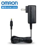 歐姆龍OMRON 血壓計專用變壓器(適用HEM1000,電壓110V)