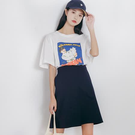 nata 甜美棉質A字裙