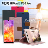 Xmart for 華為 HUAWEI P30 Pro 度假浪漫風皮套