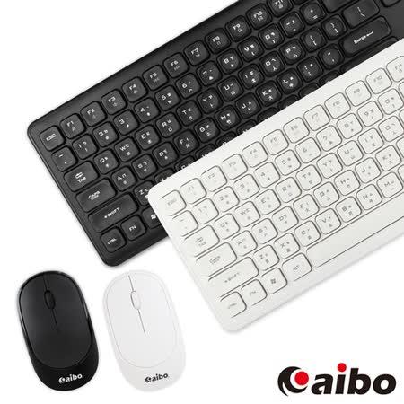 aibo KM10 超薄型 2.4G無線鍵鼠組