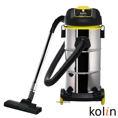 歌林kolin 乾濕吹吸塵器