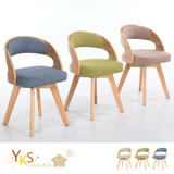 【YKSHOUSE】元氣。沐光系列造型椅(三色可選)