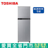 TOSHIBA東芝231L變頻雙門冰箱GR-A28TS(S) 含配送到府+標準安裝