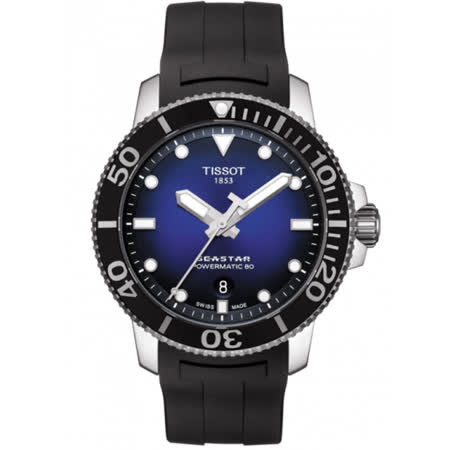 TISSOT 天梭 海洋之星300米潛水計時錶