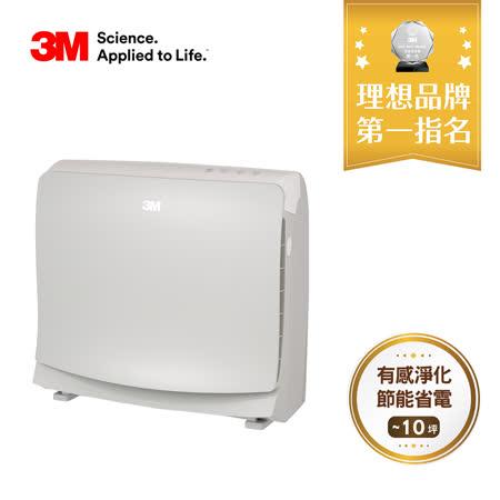 【員購】3M 淨呼吸超舒淨型空氣清淨機 FA-M13