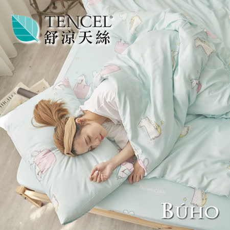 BUHO《童幻奇夢》舒涼TENCEL天絲雙人加大三件式床包枕套組