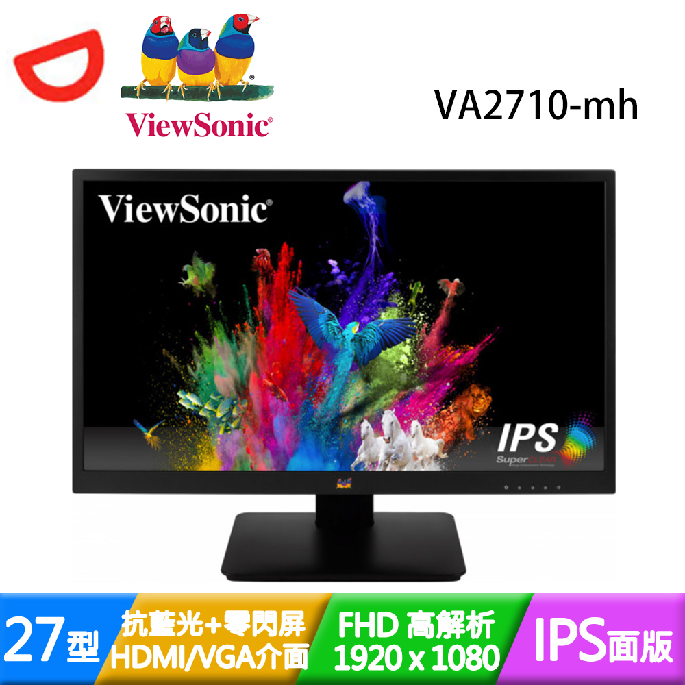ViewSonic優派 VA2710-MH 27型 IPS雙介面液晶螢幕