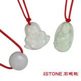 石頭記 翡翠項鍊-兒童平安項鍊-純真年代