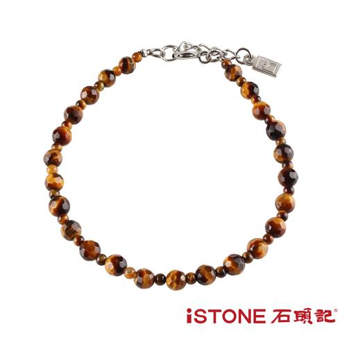 石頭記 水晶手鍊-設計師經典手創系列-傾城魅力-虎眼石
