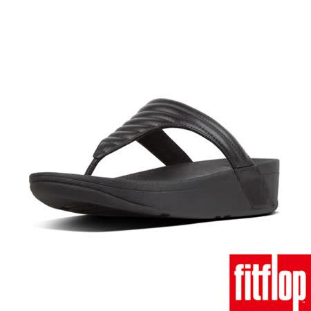 FitFlop 鋪棉造型夾腳涼鞋