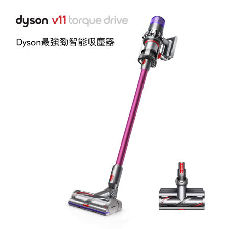 Dyson SV14 V11 Torque 無線手持吸塵器