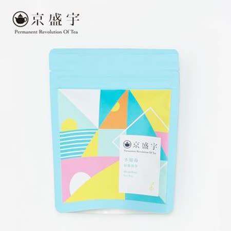 【京盛宇】不知春-原葉袋茶隨行包3G*7P