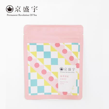 【京盛宇】蜜香貴妃-原葉袋茶隨行包3G*7P