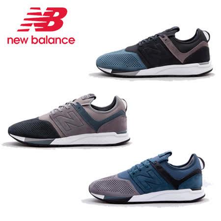 NEW BALANCE  男女款247復古慢跑鞋