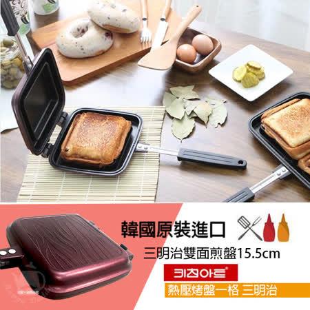 多功能可拆式 熱壓雙面三明治烤盤