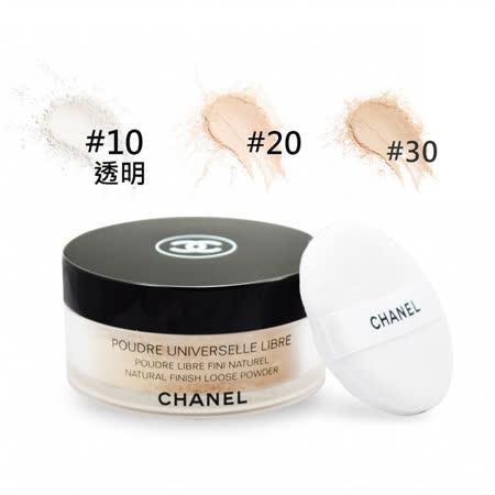 CHANEL香奈兒  輕盈完美蜜粉 30g
