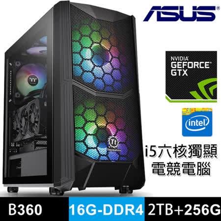 華碩DIY電競/i5六核心 雙碟/GTX1660Ti獨顯