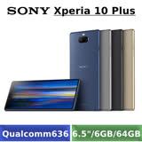 SONY Xperia 10 Plus 6.5吋 (6G/64G)【贈SONY 夏日運動冷水瓶+SONY Micro to type C 轉接頭+SONY 觸控筆】