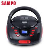 SAMPO聲寶 手提CD音響AK-W1802L
