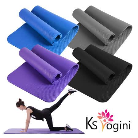 KS yogini 加厚減震款 NBR瑜珈墊10mm
