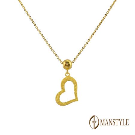 MANSTYLE  黃金小套鍊(約1.24錢)