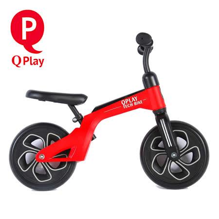 日本 Q PLAY 平衡車(四色可選)