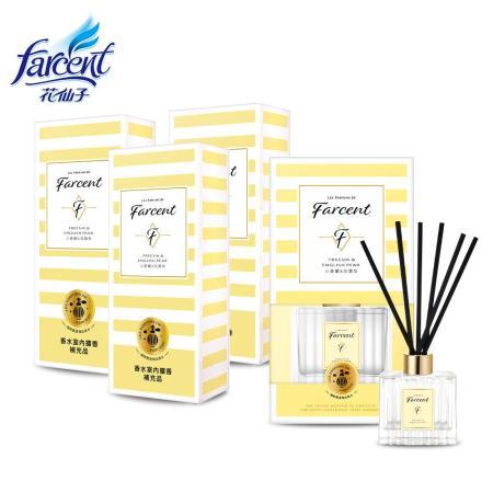 Farcent香水 香氛嚴選5件組