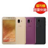 福利品 Samsung GALAXY J4 - 全新未使用