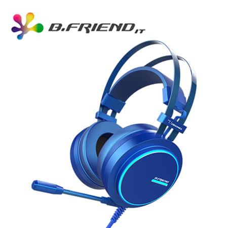 B.FRIEND CH4 7.1聲道 RGB七彩電競耳機