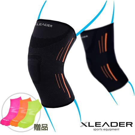 LEADER 3D漸進式分壓 透氣護膝 2只入(贈除臭襪)
