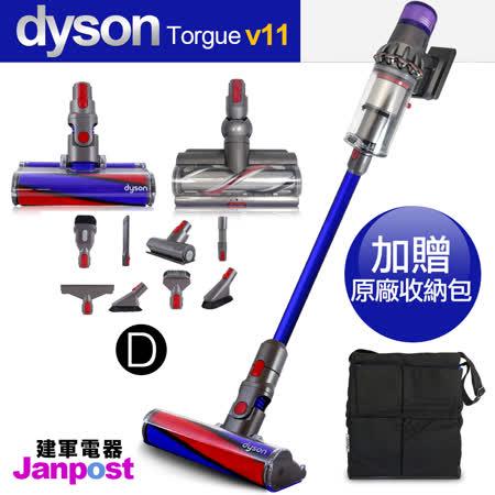 【建軍電器】Dyson V11 SV14 Absolute+手持組 無線吸塵器/智慧偵測地板/兩年保固