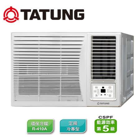 TATUNG 大同 3坪定頻窗型冷氣