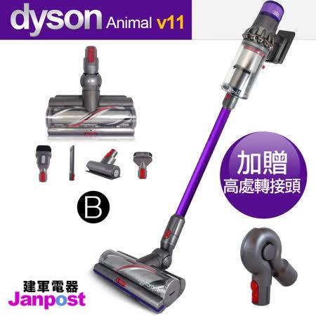 【建軍電器】Dyson V11 SV14 Animal 六吸頭 無線吸塵器/智慧偵測地板/兩年保固/(Absolute可參考)