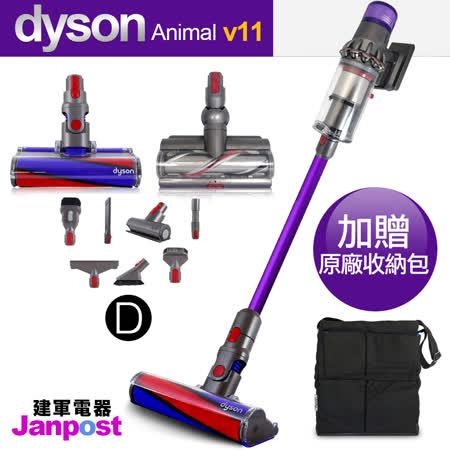 【建軍電器】Dyson V11 SV14 Animal 九吸頭 無線吸塵器/智慧偵測地板/兩年保固/(Absolute可參考)