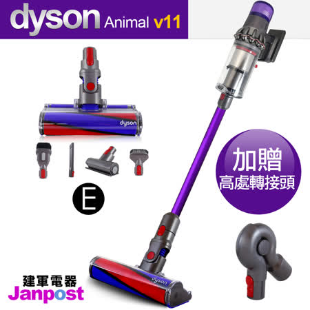 【建軍電器】Dyson V11 SV14 Fluffy(Animal版) 六吸頭 無線吸塵器/智慧偵測地板/兩年保固/(Absolute可參考)