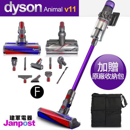 【建軍電器】Dyson V11 SV14 Animal 旗艦全配版 十一吸頭 無線吸塵器/智慧偵測地板/兩年保固