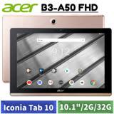 ACER Iconia Tab 10 B3-A50 FHD 10.1吋 2G/32G (粉金)-【贈10吋保護套+螢幕保護貼+平板支架+魔術萬用巾+觸控筆】