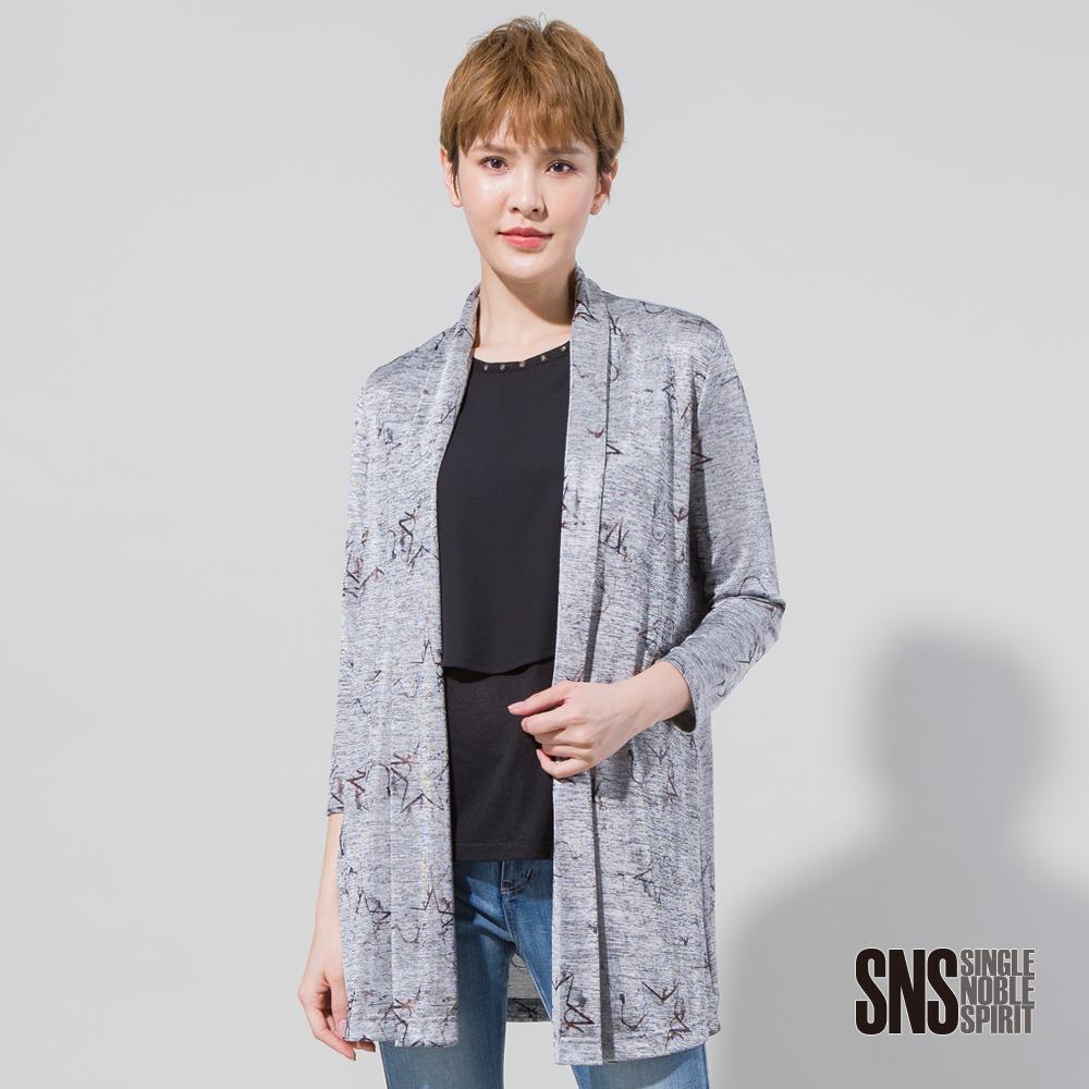 SNS 水彩式暈染星星圖騰長版罩衫(2色)