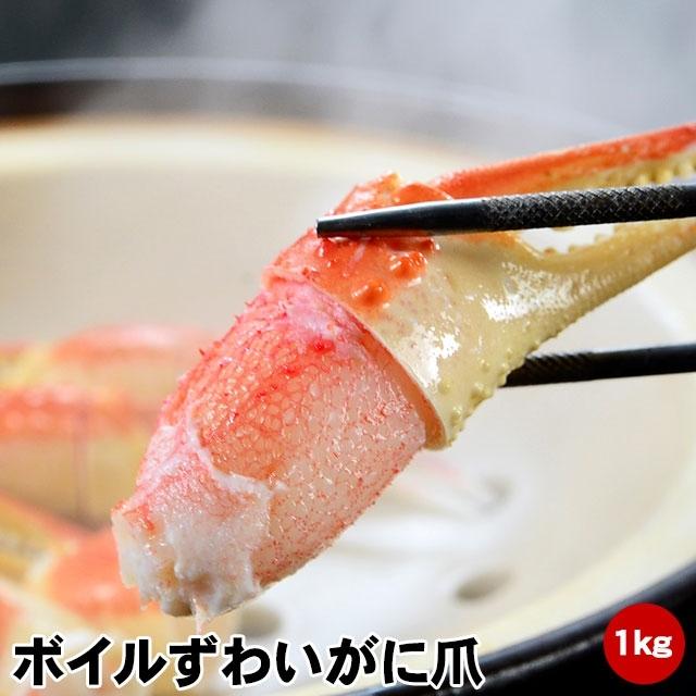 【海肉管家】3XL特大阿拉斯加肥嫩松葉鱈蟹鉗x4袋(每包約30-35隻/約1000g±10%)