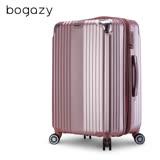 【Bogazy】眩光迷情 20吋防爆拉鍊可加大行李箱(玫瑰金)