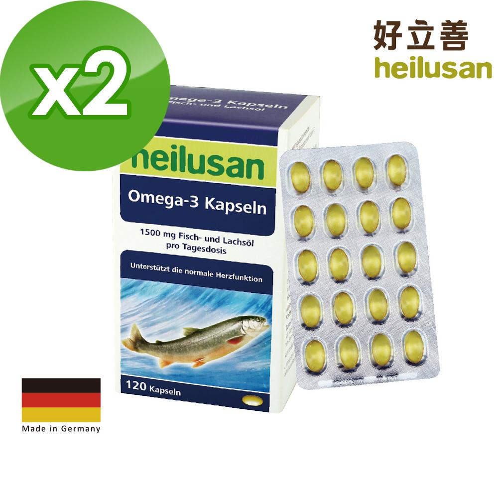 買一送一德國 好立善 純淨深海鮭魚油 (120粒/盒)