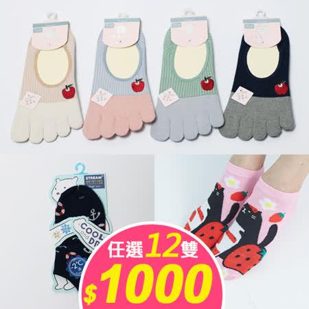 【Tiara Tiara】 日本隱形襪-任選12雙