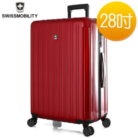 SWISSMOBILITY 28吋經典雙線行李箱