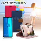 Xmart for 華為 HUAWEI Y9 度假浪漫風皮套