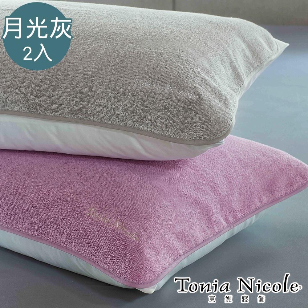【Tonia Nicole東妮寢飾】100%純棉親膚柔眠枕巾(2入)(天空藍/羅藍紫,2色任選)