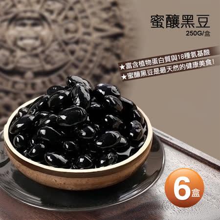 築地一番鮮 蜜釀黑豆6盒