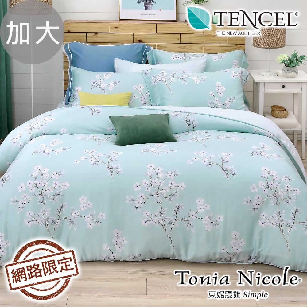 Tonia Nicole東妮寢飾 花舞拂玉100%萊賽爾天絲兩用被床包組(加大)