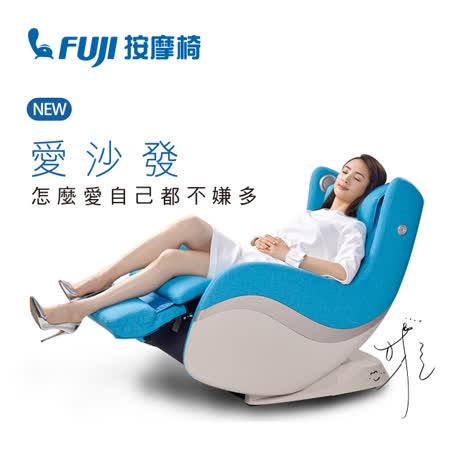 FUJI 愛沙發 FG-913