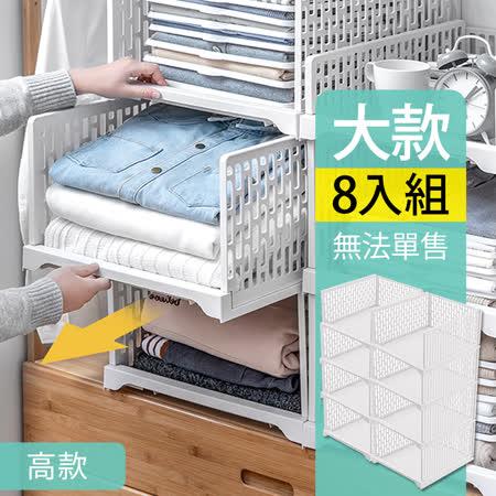 Mr.box 抽取式可疊衣櫃收納架