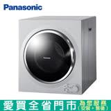Panasonic國際 7KG架上型乾衣機NH-L70G-L含配送+安裝(預購)